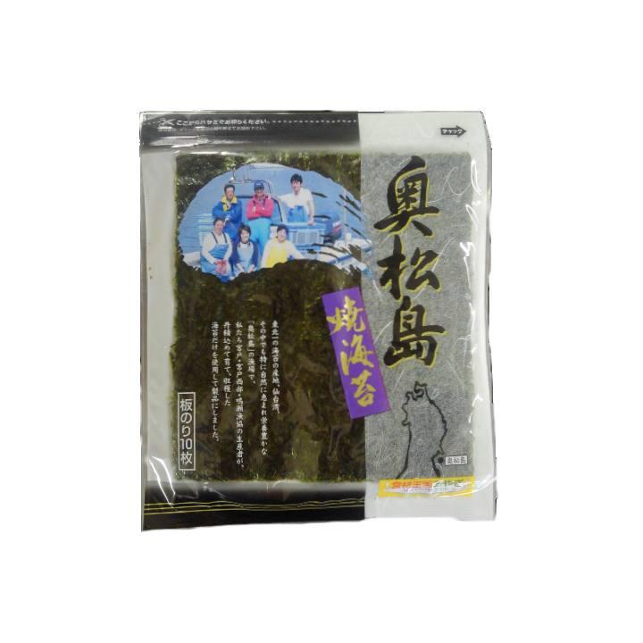 宮城【渡辺海苔】松島産全型のりの商品画像