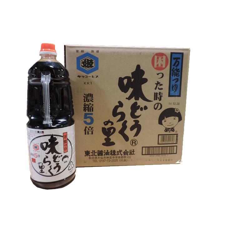 秋田【東北醤油】キッコー姫 味どうらくの里 1.8L×6本の商品画像