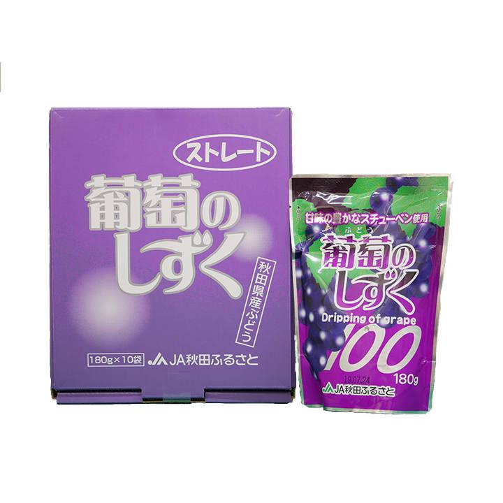 秋田【JA秋田ふるさと】果汁100% 葡萄のしずく 箱の商品画像