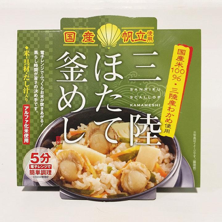 岩手【水沢米菓】三陸ほたて釜めしの商品画像