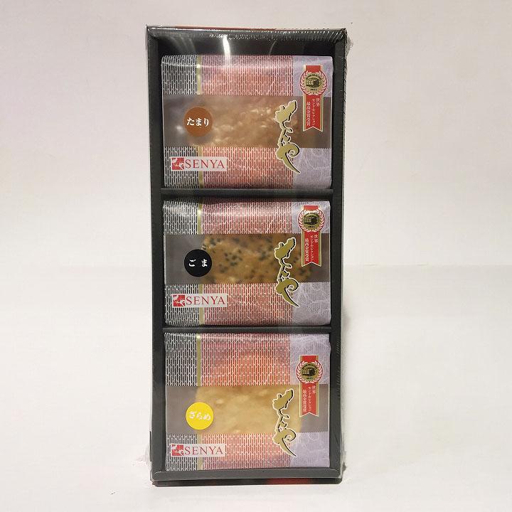 岩手【水沢米菓】せんや3種詰合せの商品画像