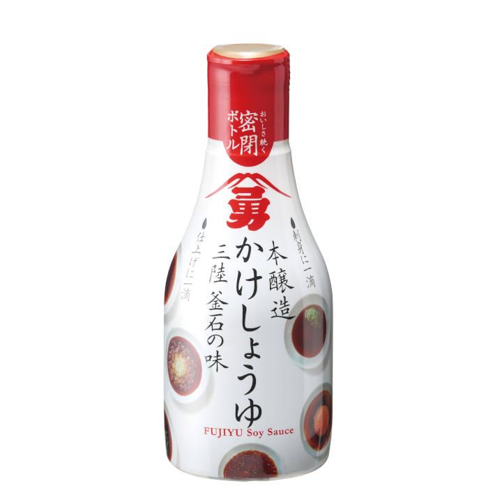 [岩手]藤勇醸造 本醸造かけしょうゆ密閉ボトルの商品画像