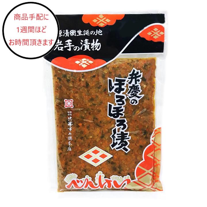 [岩手]弁慶のほろほろ漬けの商品画像