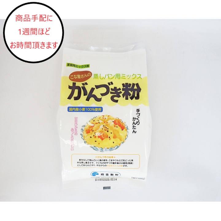 [岩手]小山製麺 こな屋さんのがんづき粉の商品画像
