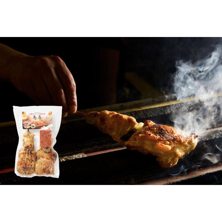 [岩手]鳥喜 元祖ジャンボ焼き鳥塩一味付き4本入りの商品画像