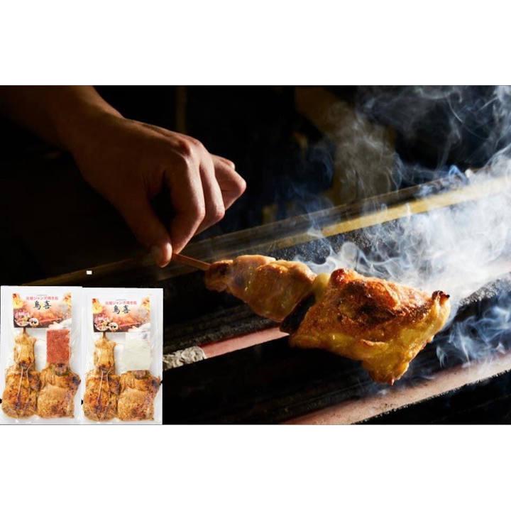 [岩手]鳥喜 元祖ジャンボ焼き鳥塩一味付き2本入り、元祖ジャンボ焼き鳥ガーリック2本入りの商品画像