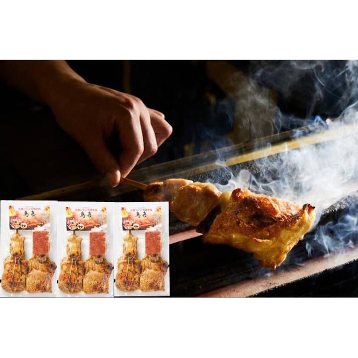 [岩手]鳥喜 元祖ジャンボ焼き鳥塩一味付き6本入りの商品画像