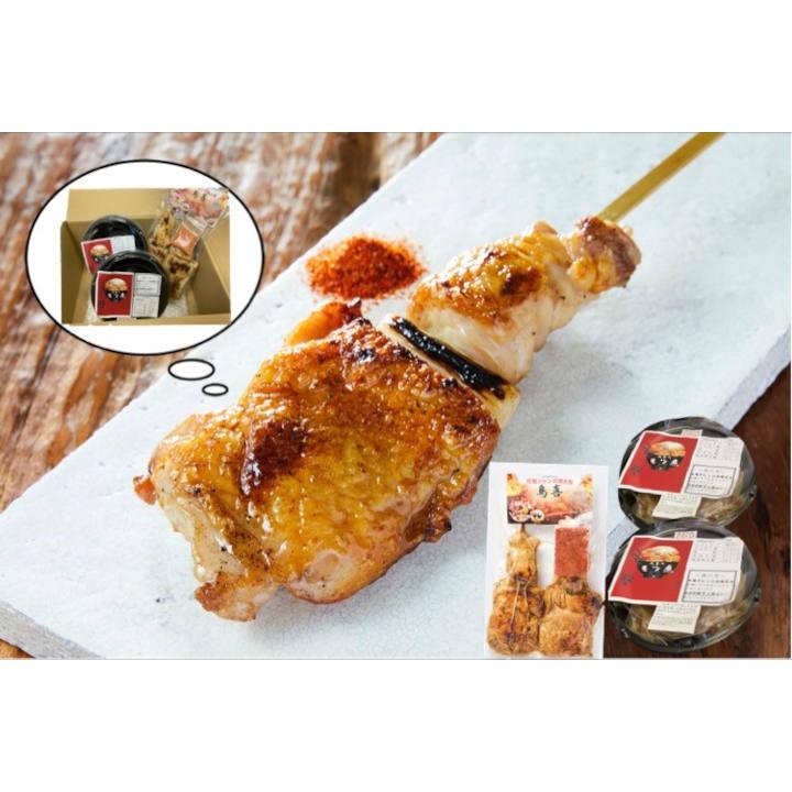 [岩手]鳥喜 お試し元祖ジャンボ焼き鳥塩一味付き2本ともつ煮小分け2人前セットの商品画像