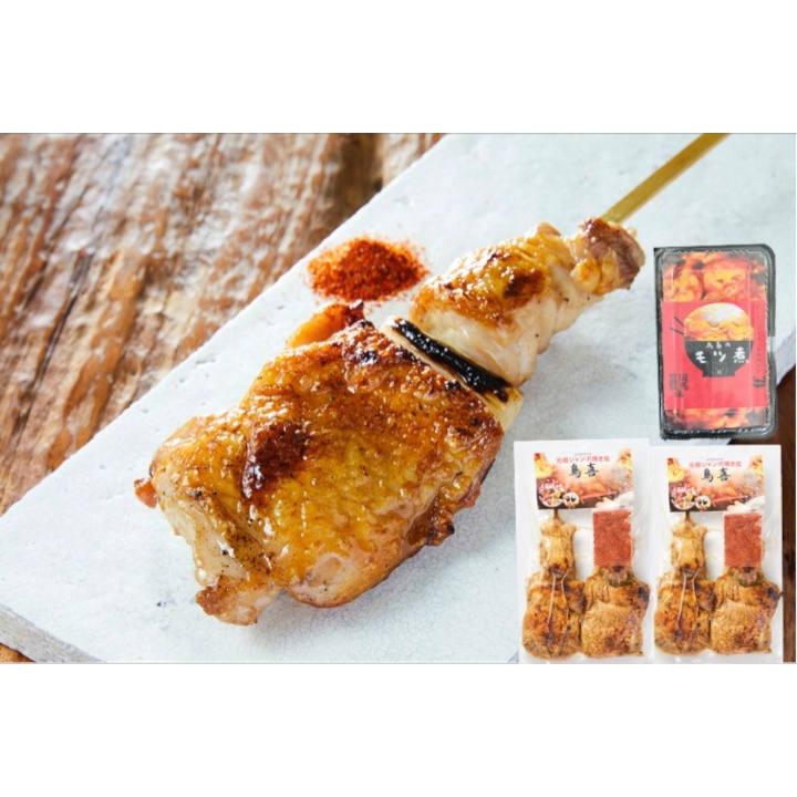 [岩手]鳥喜 元祖ジャンボ焼き鳥塩一味付き4本入りともつ煮セットの商品画像