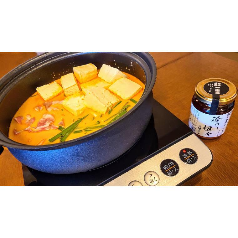 [岩手]一風亭坦々万能タレ&岩手県産小麦使用の麺 4食セットの商品画像 (6)