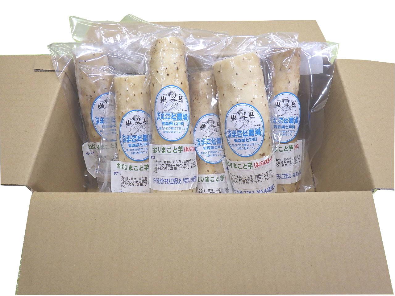 [青森県七戸町]ねばりまこと芋 1kgの商品画像
