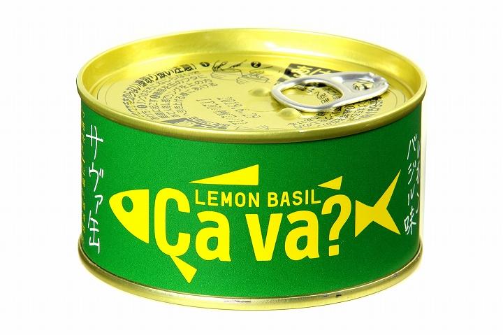 サヴァ缶 レモンバジル味セット【送料込】の商品画像