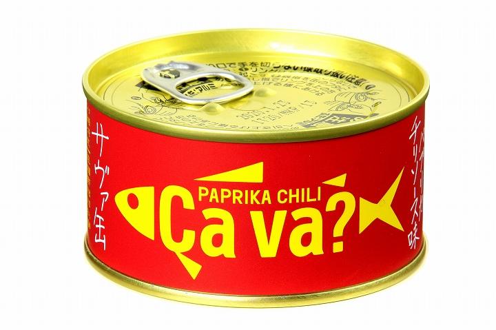 サヴァ缶 パプリカチリソース味 セット【送料込】の商品画像