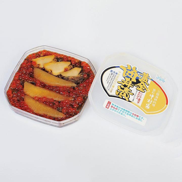 中村家 黄金海寿漬【送料込】の商品画像