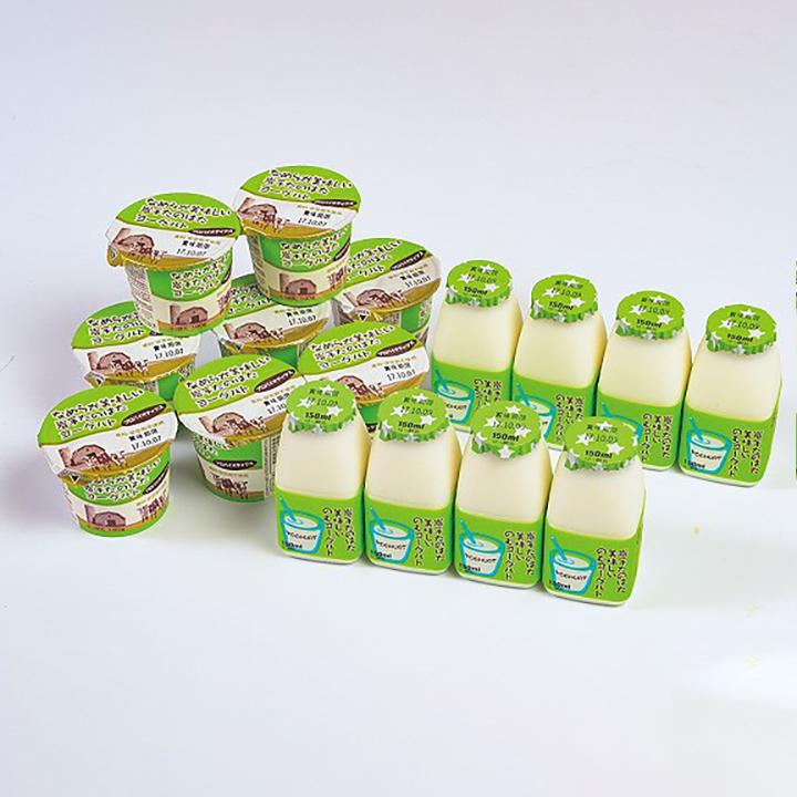 たのはた乳製品セット【送料込】の商品画像