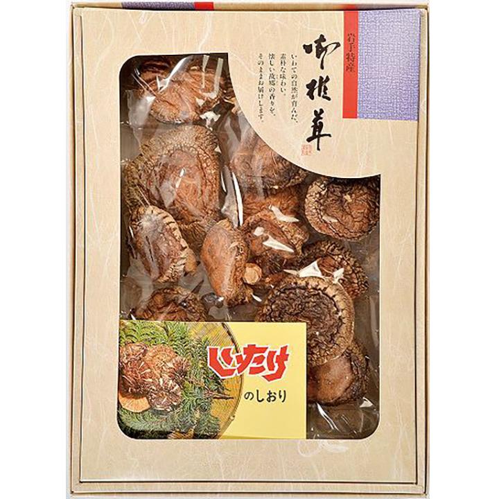 乾椎茸 香信【送料込】の商品画像