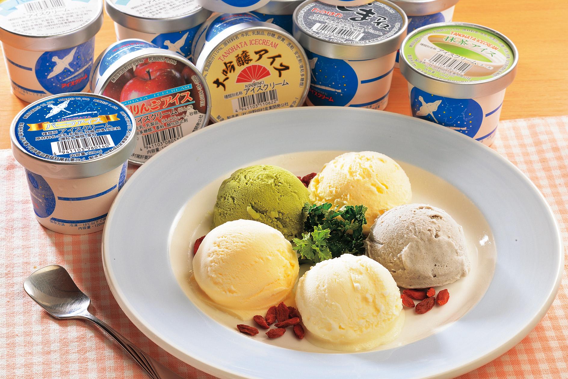たのはたアイスクリームセット【送料込】の商品画像
