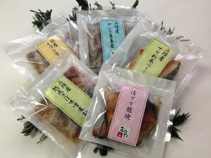 おのや魚惣菜詰合せ【送料込】の商品画像