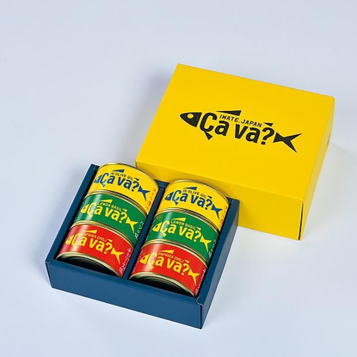 岩手【サヴァ缶】3種アソートセット ギフトBOX入【送料込】の商品画像