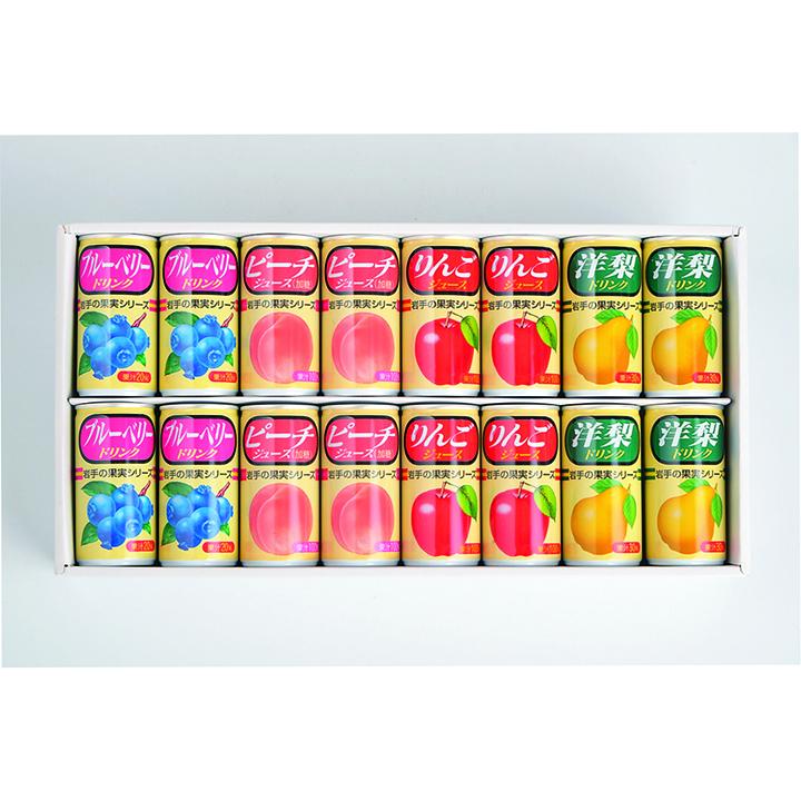 [岩手缶詰㈱]岩手ドリンクセット 16缶入【送料込】の商品画像