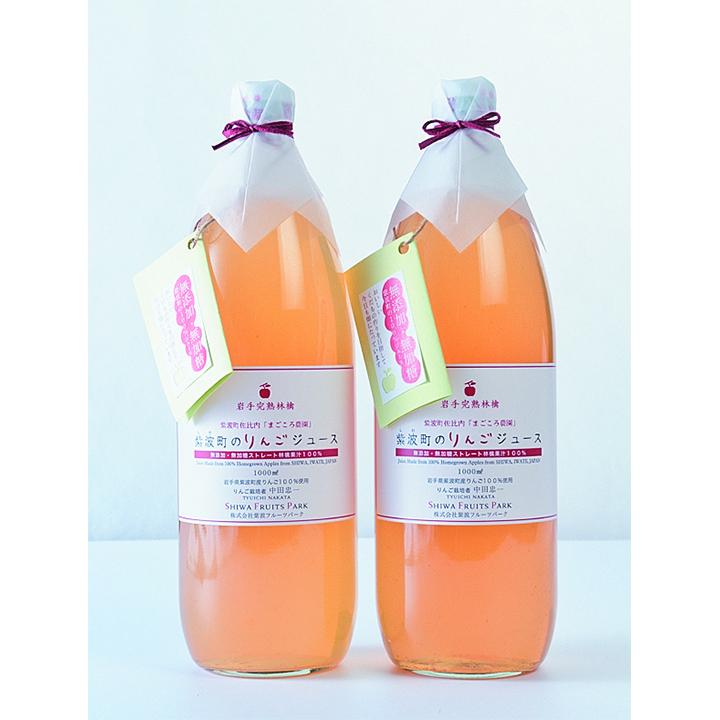 [㈱紫波フルーツパーク]無添加 無加糖ストレートりんごジュース 2本入【送料込】の商品画像 (2)