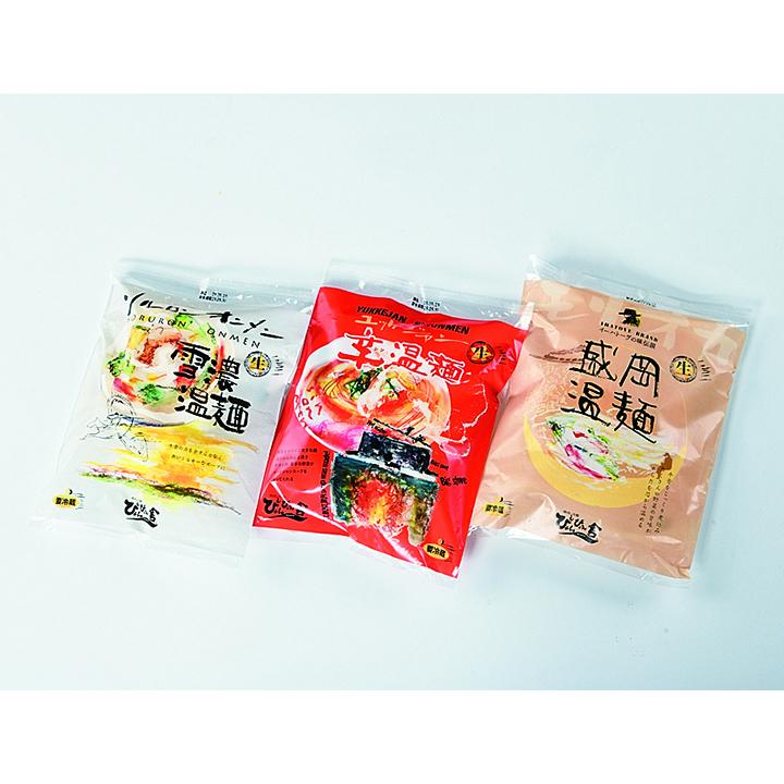 [㈱中原商店]ぴょんぴょん舎 温麺三種詰合せ【送料込】の商品画像 (2)