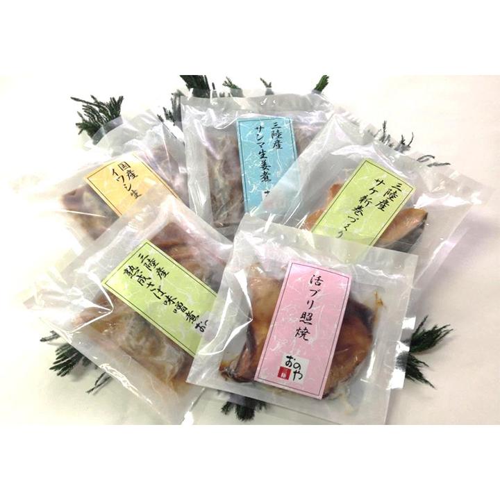 岩手[小野食品㈱]おのや魚惣菜詰合せ【送料込】の商品画像