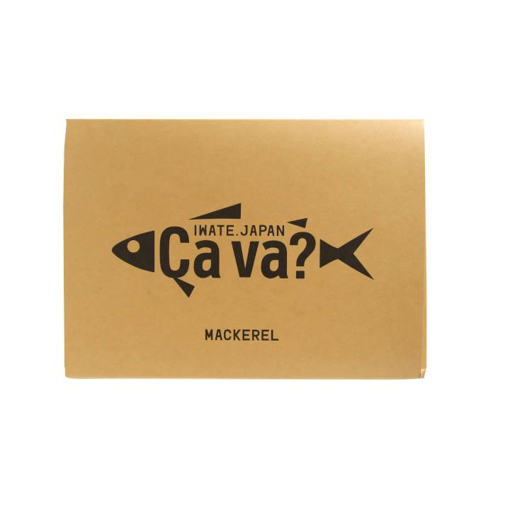 [岩手]サヴァ缶 5種類セット 国産サバのオリーブオイル漬け、レモンバジル味、パプリカチリ味、アクアパッツア風、ブラックペッパーの商品画像 (2)