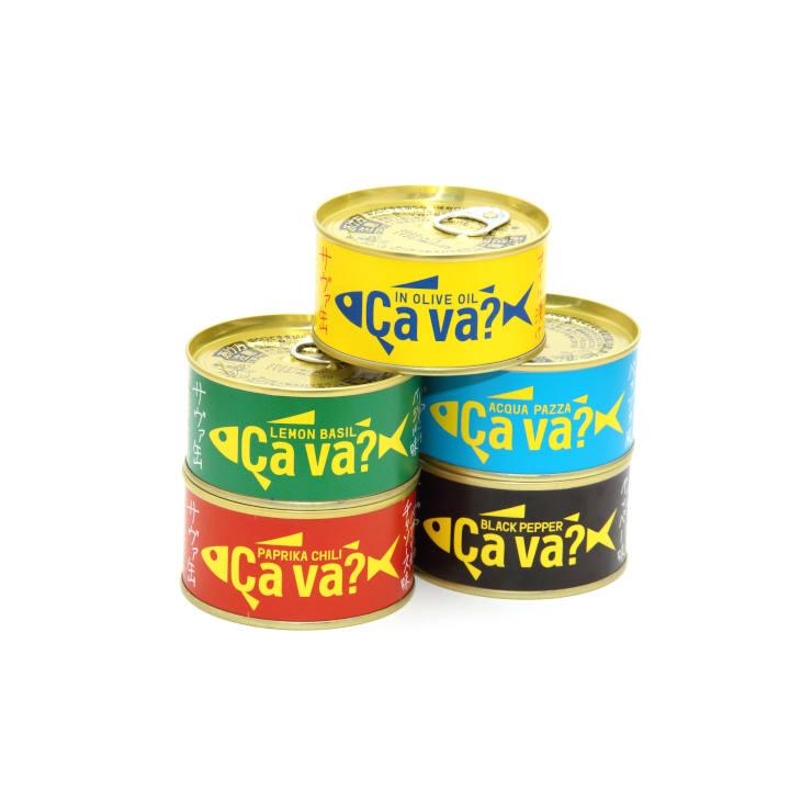 岩手【サヴァ缶】5種類セット 国産サバのオリーブオイル漬け、レモンバジル味、パプリカチリ味、アクアパッツア風、ブラックペッパーの商品画像 (3)