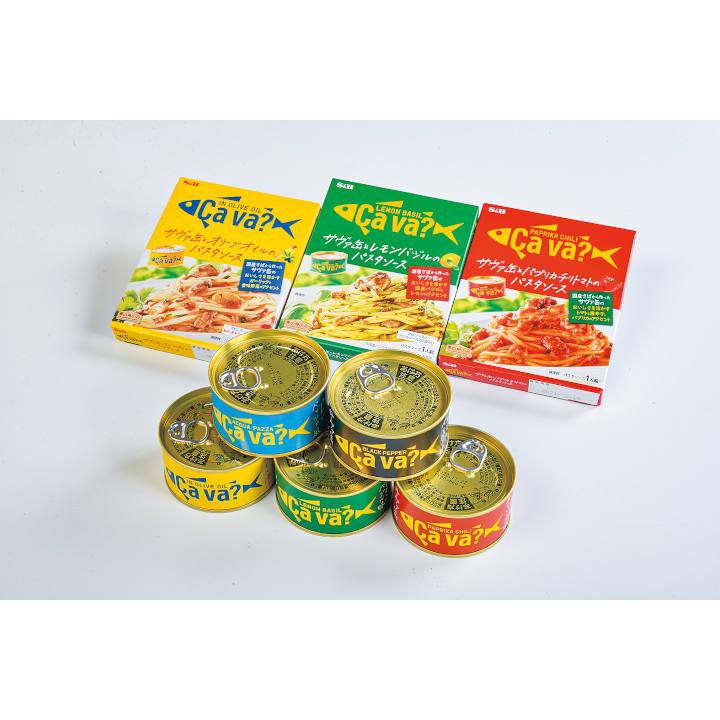【送料込】[岩手]岩手県産㈱サヴァ缶パスタソースセットの商品画像