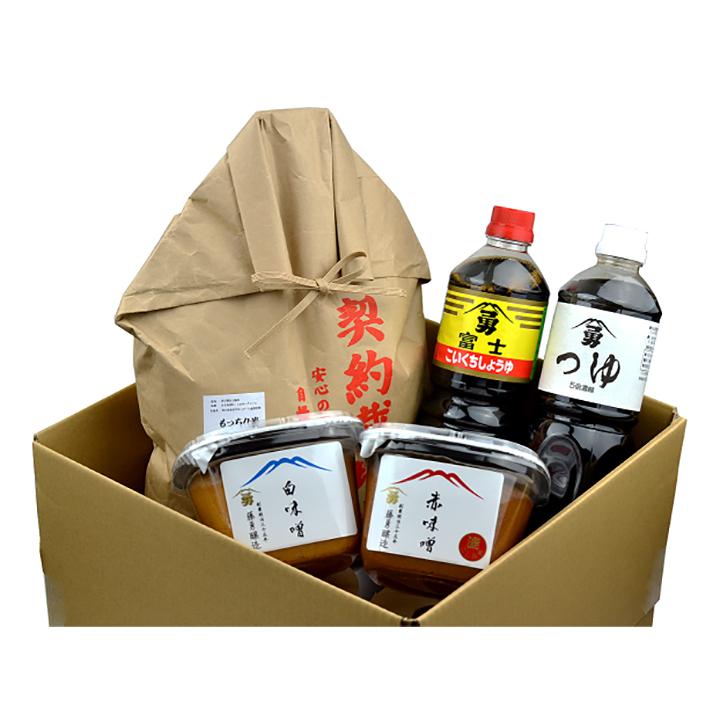 [岩手]藤勇醸造株式会社 藤勇お米セットAの商品画像