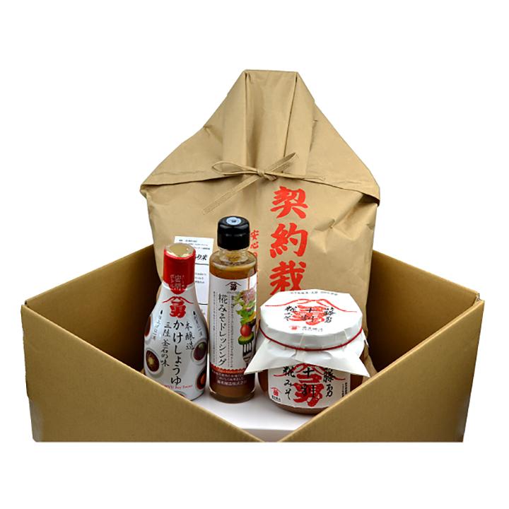 [岩手]藤勇醸造株式会社 藤勇お米セットBの商品画像