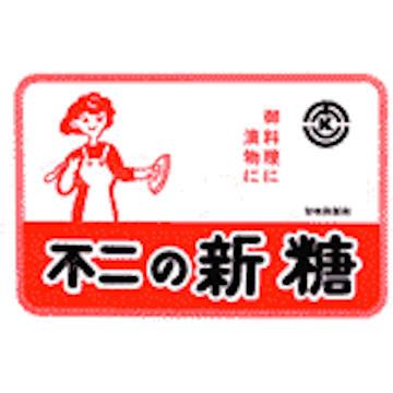 [宮城]不二の新糖 60gの商品画像
