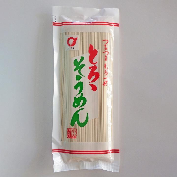 岩手【小山製麺】とろろそうめんの商品画像