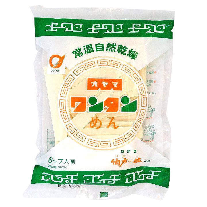 [岩手]小山製麺 ワンタンメンの商品画像