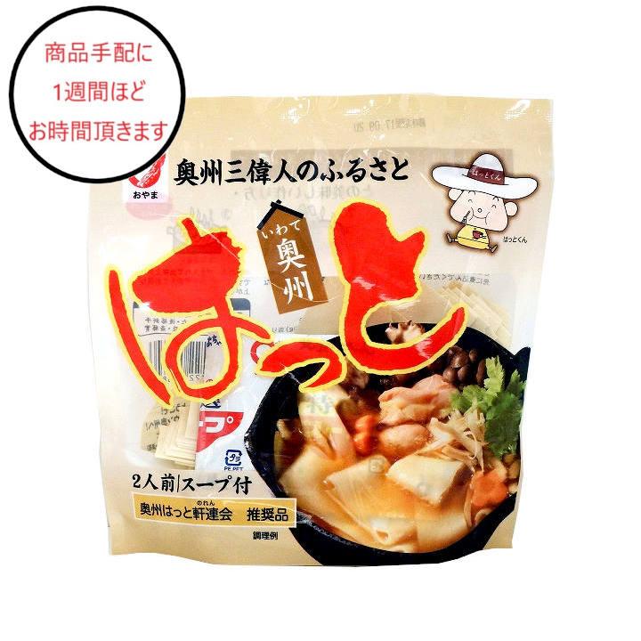 [岩手]小山製麺 奥州はっとの商品画像
