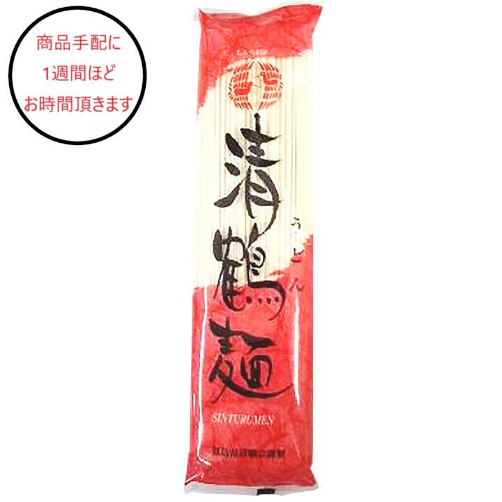 福島【会津製麺】清鶴麺 うどんの商品画像