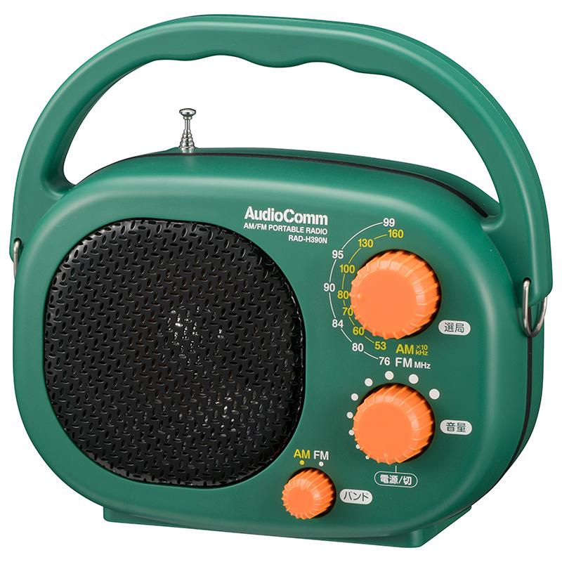 [オーム電機]豊作ラジオ PLUSRAD-H390Nの商品画像