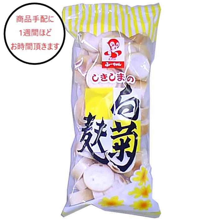 福島【敷島産業】白菊麸の商品画像