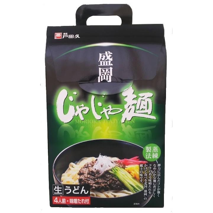 [復興支援商品]盛岡じゃじゃ麺J10sの商品画像