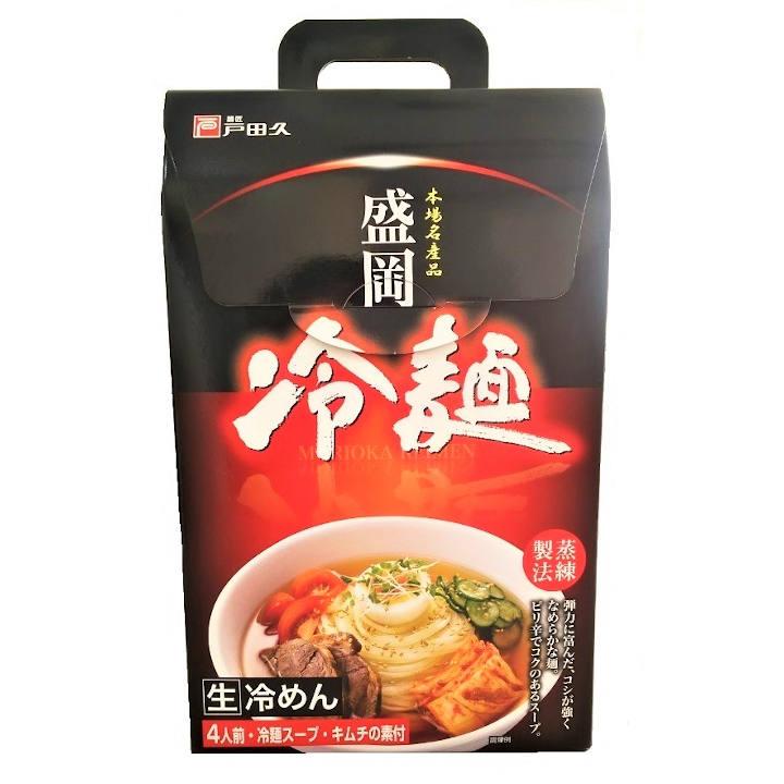 [復興支援商品]盛岡冷麺R10sの商品画像