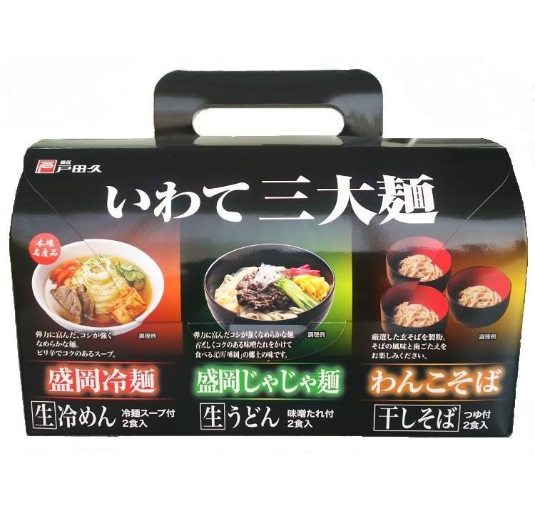 [復興支援商品]いわて三大麺RJW12sの商品画像