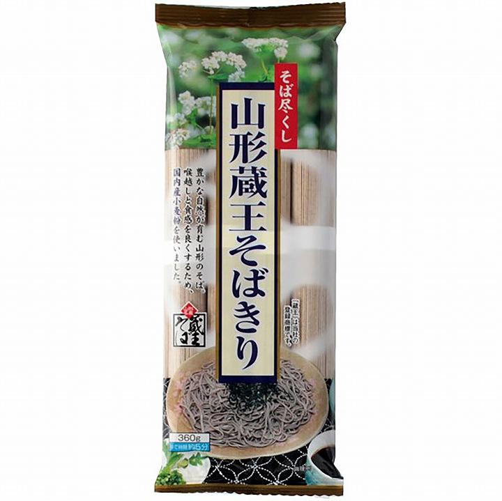 [福島]みうら食品 山形蔵王そばきりの商品画像