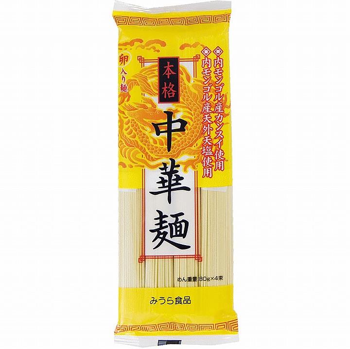 [福島]みうら食品 本格中華麺の商品画像