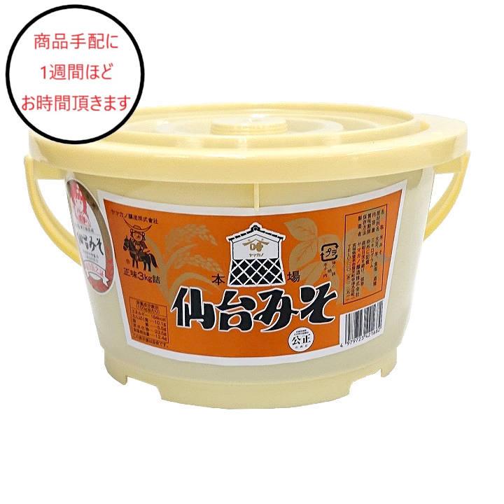 宮城【ヤマカノ】仙台みそ 樽の商品画像