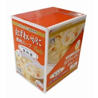 [復興支援商品]紅ずわいがに濃縮スープの商品画像