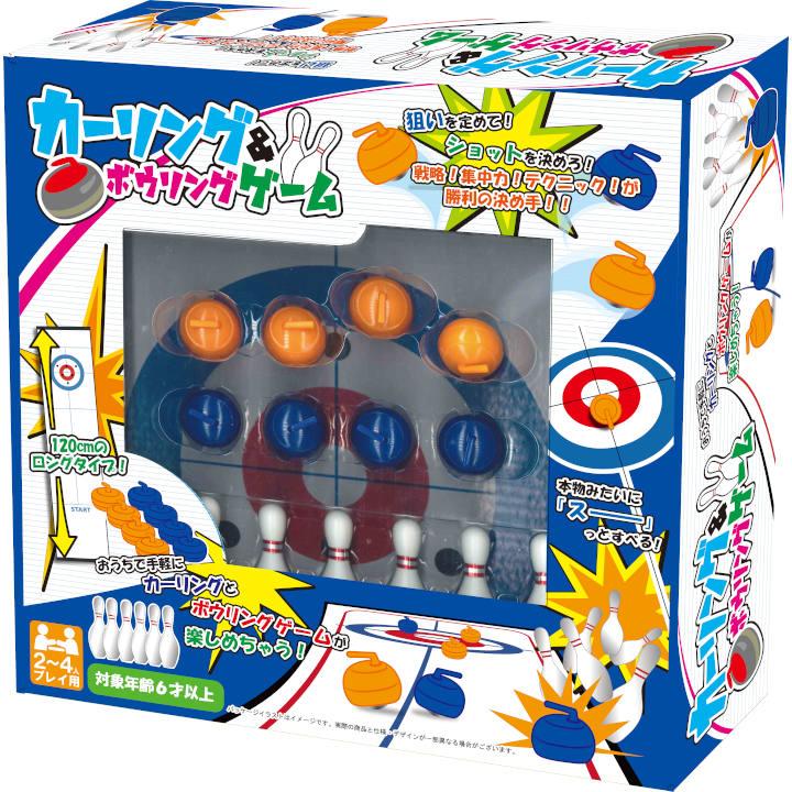 [友愛玩具]カーリング&ボーリングゲーム*お家の中遊び用の商品画像
