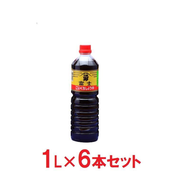 岩手【藤勇醸造】富士醤油 1L×6の商品画像