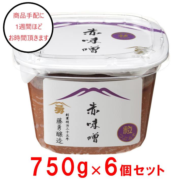 [岩手]藤勇醸造 赤味噌粒カップ×6の商品画像