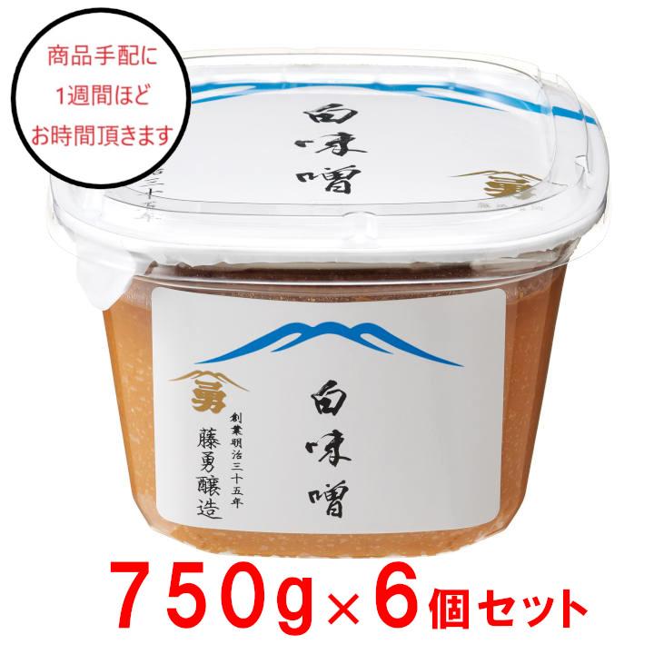 [岩手]藤勇醸造 白味噌こうじカップ×6の商品画像